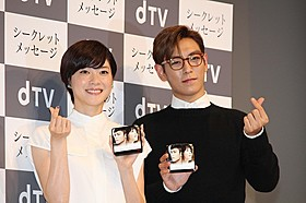 上野樹里と「BIGBANG」のチェ・スンヒョン「LINE」