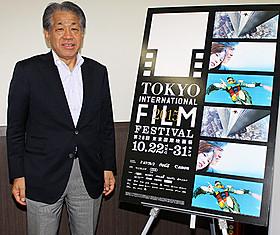 東京国際映画祭椎名保ディレクター・ジェネラル「FOUJITA」