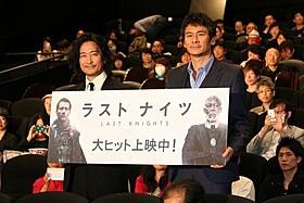 舞台挨拶に出席した紀里谷和明監督と伊原剛志「ラスト・ナイツ」