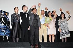 7年ぶりの新作公開に感謝を述べた橋口亮輔監督(中央)「ぐるりのこと。」