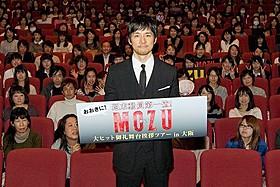 名古屋弁を披露した西島秀俊「劇場版 MOZU」