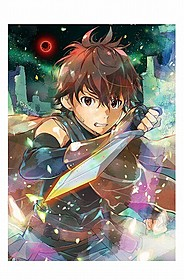細谷佳正が主人公を演じるアニメ 「灰と幻想のグリムガル」