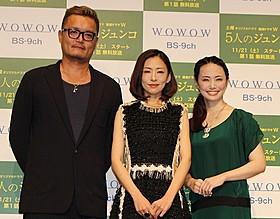 女性の怖さを体現した松雪泰子(中央)とミムラ