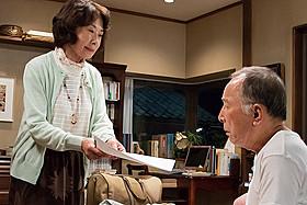 橋爪功と吉行和子が 熟年離婚予備軍の夫婦に「家族はつらいよ」
