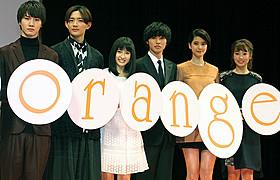舞台挨拶に立った土屋太鳳、山崎賢人、山崎紘菜ら「orange オレンジ」