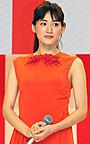 第66回NHK紅白歌合戦の司会は綾瀬はるか&井ノ原快彦 黒柳徹子が57年ぶり総合司会