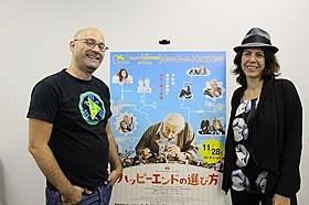 息もぴったりの(左から)シャロン・ マイモン監督とタル・グラニット監督「ハッピーエンドの選び方」