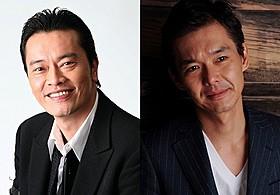 ダブル主演を飾る遠藤憲一と渡部篤郎「木屋町DARUMA」
