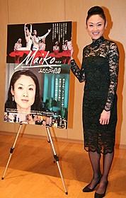 世界で活躍する日本人バレエダンサーを追った ドキュメンタリー「Maiko ふたたびの白鳥」