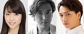 (左から)出演する黒川芽以、ムロツヨシ、山崎育三郎「愛を語れば変態ですか」
