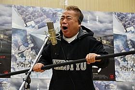 CMナレーションで恐怖の表情を見せる出川哲朗「ザ・ウォーク」