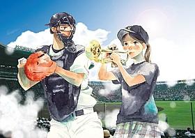 河原和音氏の人気漫画「青空エール」「青空エール」