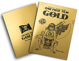 前売り特典のクリアファイル「ONE PIECE FILM GOLD」