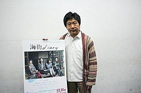 作品への愛着を語る是枝裕和監督「海街diary」