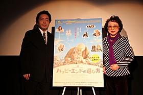 (左から)樋口尚文氏、有馬稲子「ハッピーエンドの選び方」