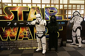 May the force be with you!「スター・ウォーズ フォースの覚醒」