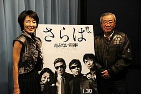シリーズに当初から携わる長谷部香苗と柏原寛司「あぶない刑事」