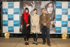 大阪でトークイベントに出席した橋本愛、竹内結子、中村義洋監督「残穢(ざんえ) 住んではいけない部屋」