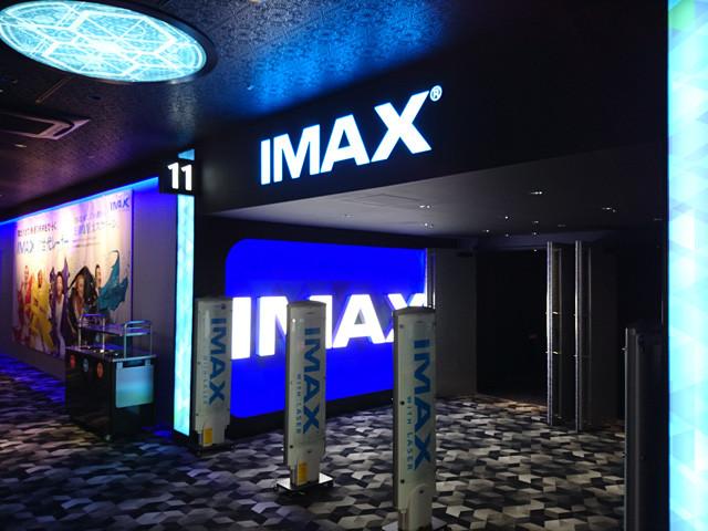 IMAX次世代レーザーの入口。金属探知機みたいなものはなんなのだろうか。「スター・ウォーズ」
