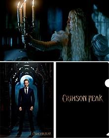 来場特典のポストカード(写真左下)と ミニクリアファイル(写真右下)「クリムゾン・ピーク」