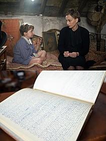 未完の小説は、映画によって完成「フランス組曲」