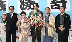 伊藤克信、内海桂子、松山ケンイチ、三遊亭小遊三、杉山泰一監督「の・ようなもの」