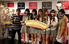 白石晃士監督とQ'ulleのメンバー「ボクソール★ライドショー 恐怖の廃校脱出!」