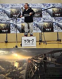 ナレーション収録時の出川哲朗(写真上)「ザ・ウォーク」