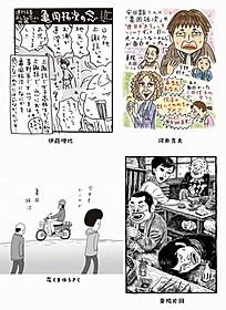 """それぞれの""""亀岡像""""の違いにも注目「俳優 亀岡拓次」"""