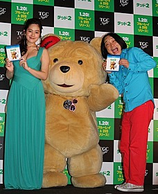 筧は筧でも美和子が好き!「テッド2」