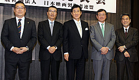 日本映画製作者連盟の新年記者発表「映画 妖怪ウォッチ 誕生の秘密だニャン!」