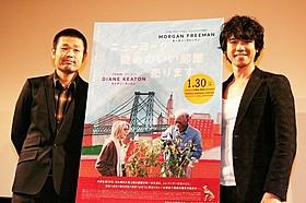 自虐ネタで盛り上げた「品川庄司」の品川祐と庄司智春「ニューヨーク 眺めのいい部屋売ります」
