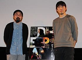 熱い議論を交わした山下敦弘監督と松江哲明監督「ディーパンの闘い」