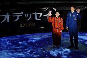 吉田沙保里選手と現役宇宙飛行士の大西卓哉さん「オデッセイ」