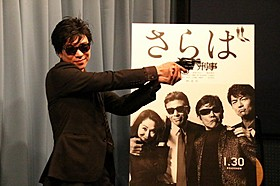 筋金入りのコアファン・セクシー川田「さらば あぶない刑事」