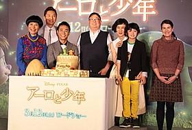 友情で結ばれたピーター・ソーン監督、 デニス・リーム氏と日本語版キャストら「アーロと少年」