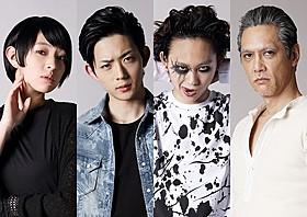 (左から)日南響子、竜星涼、須賀健太、加藤雅也「シマウマ」