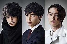 メインキャストの(左から) 池松壮亮、東出昌大、菅田将暉「GANTZ」