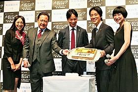 36歳の誕生日を迎えた桐谷健太(右から2人目)