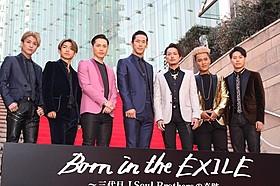 三代目JSBメンバーが勢ぞろい「Born in the EXILE 三代目J Soul Brothersの奇跡」
