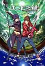 「バスタード」萩原一至&「るろ剣」和月伸宏がキャラ原案 オリジナルアニメ「エンドライト」4月放送開始