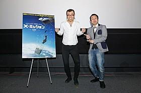 ジョイマンの高木晋哉と池谷和志「X-ミッション」