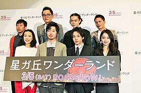 菅田将暉と中村倫也が劇中で殴り合い!「星ガ丘ワンダーランド」