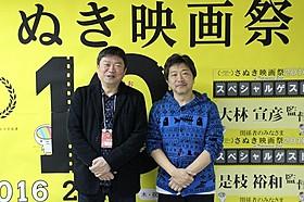 似ていると評判の是枝裕和監督と本広克行監督「海街diary」