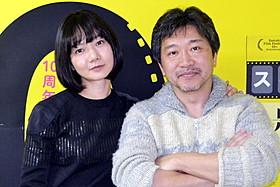 ペ・ドゥナと是枝裕和監督「私の少女」