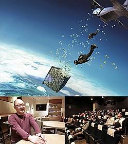 日本エクストリーム出社協会会長の天谷窓大氏(写真左下)「X-ミッション」