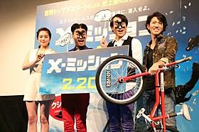 プロBMXライダーの池田貴広氏(写真右)がテクニックを披露「X-ミッション」