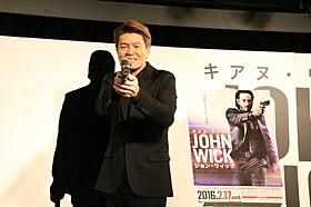 映画を意識した衣装で登場したヒロミ「ジョン・ウィック」