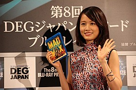 アンバサダーを務めた前田敦子「マッドマックス」