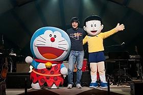 山崎まさよしのライブにドラえもん&のび太が登場!「映画ドラえもん 新・のび太の日本誕生」